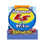 Barangay LS 97.1 FM Live Audio Stream has MOVED