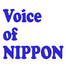 Voice of Nippon