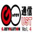 グレフ通信UST Vol.4