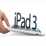 Keynote Event-  iPad 3 Event March 7