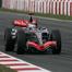 F1 Race Live Stream