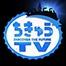 Chikyu TV Live! 4/1 15:00「ちきゅう」出航をライブ配信