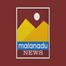 malanadunews