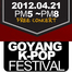GOYANG K-POP Festival SPOT