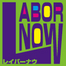 Labor Now TV