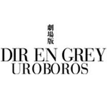 dir en grey uroboros at budokan the movie