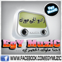 egymuzic radio &amp;   
