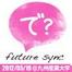 future_sync_12108