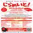「じらめいと」9/29(土) GIRAFFEMOGRA 第二弾 9/29(土) GIRAFFEMOG
