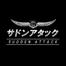日韓エキシビションマッチ 2013 公式配信