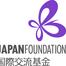 日本語専門家活動報告会