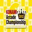 【KONAMI Arcade Championship 2012】