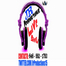 Alofoke Music On Line 02/25/10 03:18PM