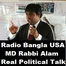 Radio Bangla USA