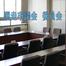 平成29年2月22日 総務経済委員会