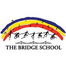 Bridge School Benefit Concert