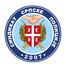 Пратите уживо - Синдикат српске полиције
