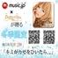 koyumi_online