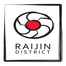 The Raijin District Radio