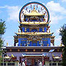 Kalachakra New York - USA - 06/29/2007 09:03 am PST