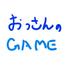 GAME-UG