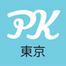 PechaKucha Tokyo 100 Part 1