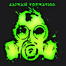 Gasmask&#039;&#039;Formation LIVE