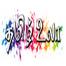 London Mullivaikal 4th Year Remembrance : 1pm - 5p