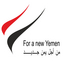 For a new Yemen