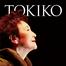 加藤登紀子の「TOKIKO'S BAR」
