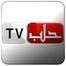 Halab Free TV