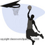D.A.P. HOOPS BASKETBALL