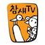 알고싶어요  / 유투브번역실  / 다큐멘터리 / 장애인연금 홍보영상 / 장애우권익문제연구소 홍보영상 / 우리가함께한DAY / 서초맵 앱 / 국회의원선거 /
