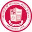 Graduation Archbishop Spalding High School Class of 2013