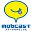 mobcast オープンカンファレンス