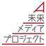 MITメディアラボ×朝日新聞 「未来メディア塾2015」
