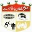 URS Hazrat Sultan Bahu (ra)