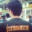 iBraChon