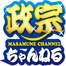 masamune-channel