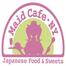 Live from Maid Cafe NY