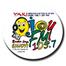 JoyFM-Kidapawan