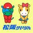 matsusaka_keirin_live