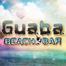 Guababeachbarlive