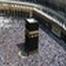 Hajj 2013 Seminar Part 2 - Translation of Qur'an Recitation