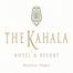 The Kahala Hotel & Resort Wedding Showcase 2009