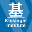 Kissinger Institute on China and the United States