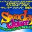 soundayjoint