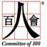 Committee of 100 Speakers Forum