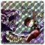 (3DS) MonsterHunter4