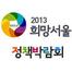 [종료]IDEA EXPO 2-시의회, 청년과 서울의 비전을 말하다